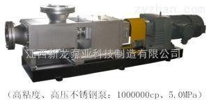 2GXB化工不銹鋼輸送泵2GXB化工不銹鋼輸送泵