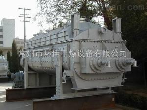 KJG-3/10.0钢铁厂污泥桨叶干燥机