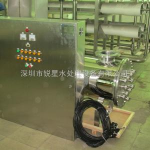 RXG-UV-60TD720W銳星720w紫外線殺菌器、紫外線消毒器、自來水消毒器