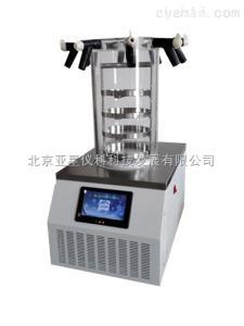 LGJ-10N冷冻干燥机药品冻干机制药专用冻干机西林瓶冻干机