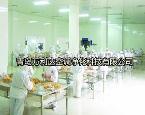 十万级食品车间净化工程