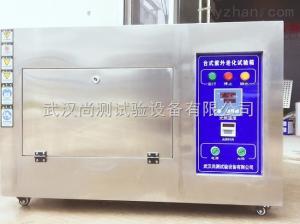 SC/ZN-L武漢臺式紫外老化試驗箱