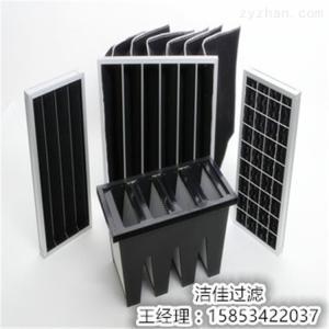 j-3北京活性炭V型过滤器 W型大风量过滤网
