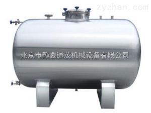 100-10000L儲液罐生產廠家-儲液罐價格--北京市靜鑫通茂