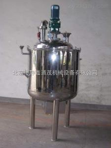 100L-10000L溶解罐生產廠家-配液罐價格-北京市靜鑫通茂
