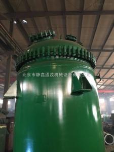 100L-10000L100-10000L反應蒸餾釜生產廠家-蒸餾釜價格-北京市靜鑫通茂