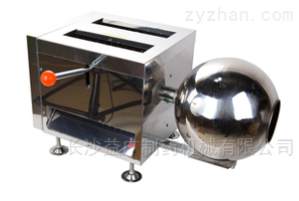 DZ-40台式多功能中药制丸机