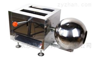 DZ-40不锈钢电动中药制丸机