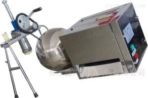 DZ-50小型輕巧型中藥制丸機