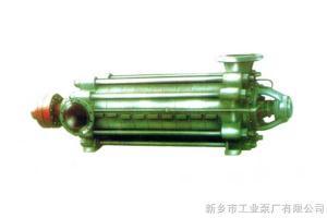 D、DMD、DM型多级离心泵