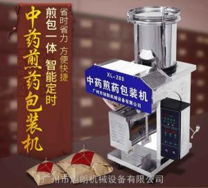 XL-280電加熱新款不銹鋼中藥煎藥包裝設備