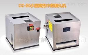 DZ-80中藥制丸機適用于3-10mm小丸