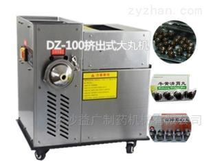 大中型制藥廠適用DZ-100大丸機