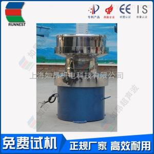 RA-450超聲波漿料過濾篩