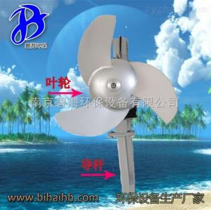 QJB1.5不銹鋼潛水攪拌機QJB1.5