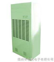 CFZ8.8工業抽濕機