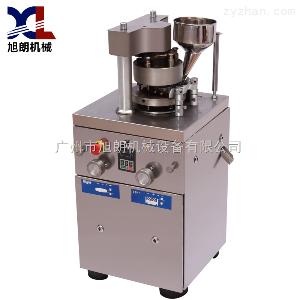 xyp-5不銹鋼旋轉式多沖壓片機中藥粉末顆粒專用壓片機