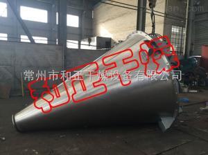DSH-200L片姜黃中藥粉混勻機