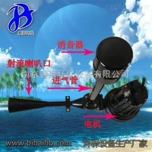 QSB5.5射流潛水曝氣機QSB5.5單向充氧低噪音污水處理成套曝氣機