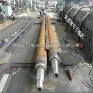 JSG-15空心桨叶干燥机 鱼粉干燥机 楔型搅拌传热浆叶干燥机