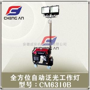 CM6310B大型升降式照明装置铁路施工抢修应急照明车