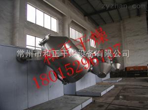 SYH60909金剛石攪拌機  合金粉攪拌機  圓筒多角度混合攪拌機