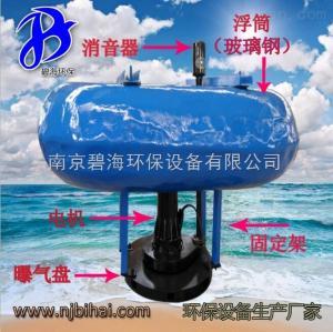 FQB5.5kwFQB5.5kw玻璃鋼浮筒潛水曝氣機 掌柜推薦 活動型筒式免安裝曝氣機
