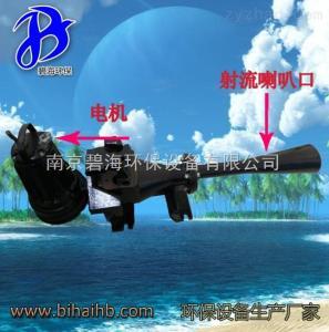 QSB4射流潛水曝氣機 QSB4 移動式高壓力機械水處理曝氣設備