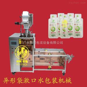 HY-Y30便携装漱口水包装机械厂家直销