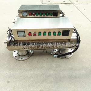 TR-UVC秦皇岛紫外线消毒器厂家,规格型号齐全,处理各种水质