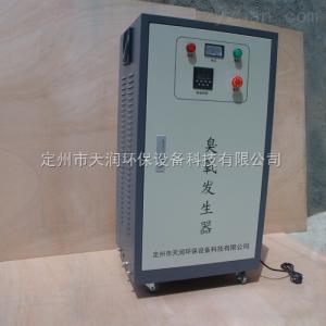 TRO-X医用臭氧发生器/臭氧消毒机价格