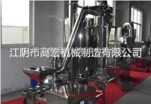 WFJ-15磨粉机芡实粉碎机设备/厂家