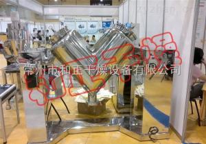 V3.0食品細干粉原料混合機  強制V型混合機