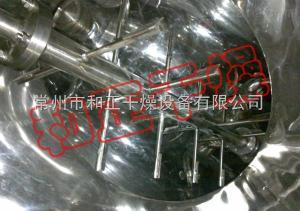V-600干粉攪拌設備