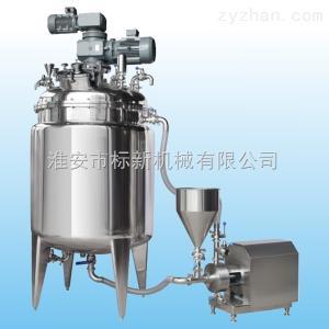 BX双向搅拌混合乳化设备