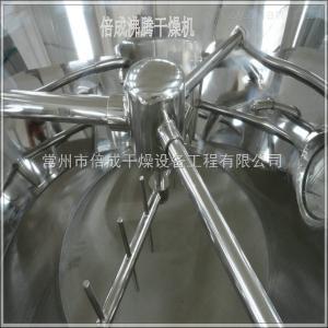 FL-3中药葛根粉粉体制粒干燥机 食品冲剂沸腾干燥机