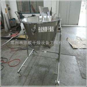 GFG-10立式混合沸騰制粒干燥機 醫藥原料干燥設備
