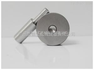 TDP-1.5TTDP-1.5T壓片機沖模 小型壓片機沖模