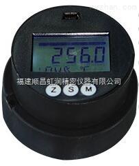 虹润推出智能温度变送器