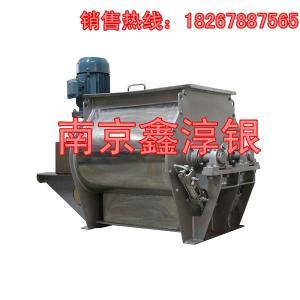 廠家供應優質高效無重力混合機:干粉砂漿雙軸槳葉式混合攪拌機
