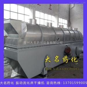 振動流化床干燥機設備