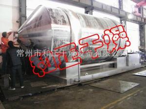 EYH-1500不銹鋼制作食品攪拌機