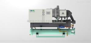CRS-130WS水冷螺桿式低溫冷水機組