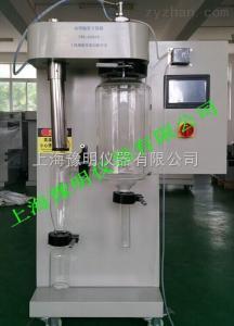 YM-6000Y小型喷雾干燥机