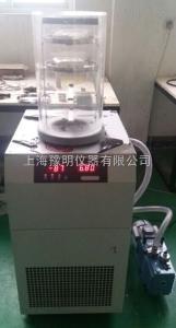 FD-1A-80真空冷凍干燥機