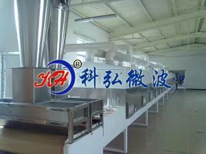 山东科弘微波加热机器专业生产制造厂家