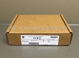 3500/42M  146449-02本特利 TSI繼電器卡件3500/42M  146449-02