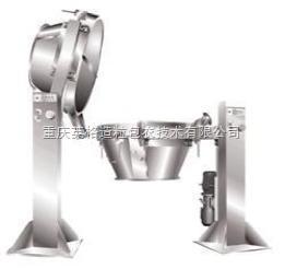 重慶英格流化床YZX系列 液壓轉角卸料機
