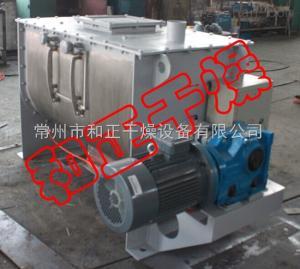 WLDH-4000食品干粉螺带式搅拌机    葡萄粉搅拌机生产厂家