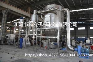 WFJ-100大型磨粉機 細度可調節